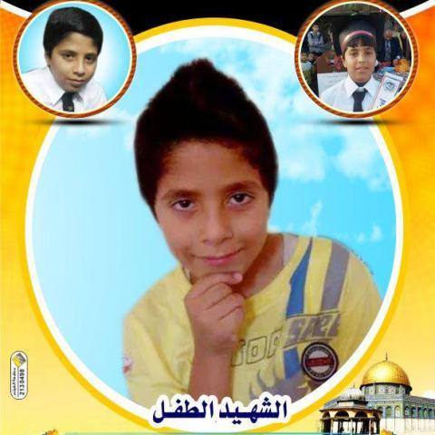 Osama Hussein Khalil Lafy
