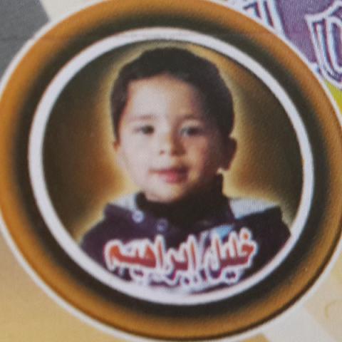 Khalil Ibrahim Sheikh Al-Eid