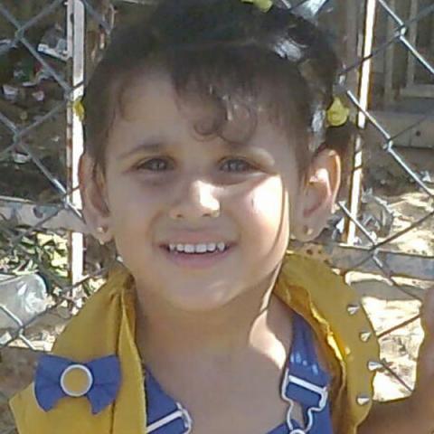 Sarah Omar Sheikh Al-Eid