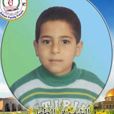 Mohamed Mahmoud Salama Dhair